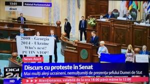 nariskin_discurs_parlamentul_romaniei