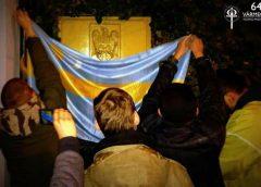 Breaking News : Bozgorii huligani au atacat Ambasada romana de la Budapesta